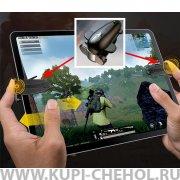Игровой триггер для телефона Baseus ACPBCJ-01 Black