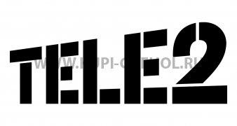 Подключение к Tele2