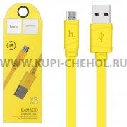 USB - micro USB кабель Hoco X5 Bamboo Yellow 1м