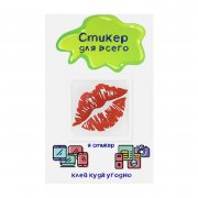 3D Наклейка Kiss