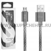 USB - micro USB кабель Ubik UM08 серый 1m
