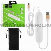 Power Bank-кабель micro USB 2000 mAh Hoco U22 White 1.2m