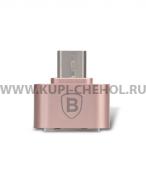 Коннектор OTG USB/Micro USB Baseus Rose gold