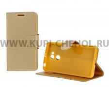 Чехол книжка Xiaomi Redmi 4 Pro Book Case Type золотой