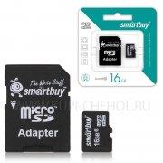 Micro SD 16Gb class 10 к/п SmartBuy + адаптер