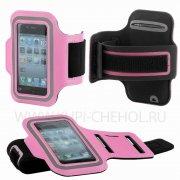 Чехол на руку Apple iPhone Sport розовый 3480
