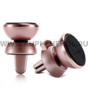 Автодержатель магнитный Remax RM-C19 розовый