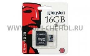 Micro SD 16Gb class 4 к/п Kingston + адаптер