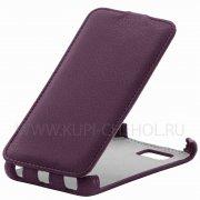 Чехол флип Samsung G850f Galaxy Alpha Armor Case фиолетовый