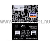 Набор адаптеров для Sim-карт 4в1 Hoco Black