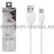 USB - Type-C кабель Remax RC-050a Lesu White 1m