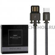 Кабель USB-Type-C Remax RC-064a Black 1m