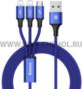 Кабель Multi USB-iP+iP+Micro Baseus CAMLL-SU13 Blue 1.2m