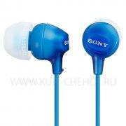 Наушники Sony MDR-EX15LP L