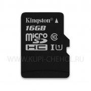 Micro SD 16Gb class 10 к/п Kingston UHS-I