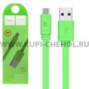 USB - micro USB кабель Hoco X5 Bamboo Green 1m