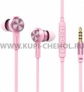 Наушники с микрофоном Baseus NGH01-04 Pink