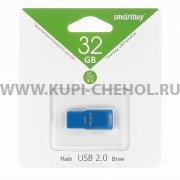 ФЛЕШ SmartBuy Funky series 32GB Blue