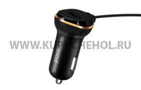 АЗУ Micro USB 3.4A Hoco Z14 Black 1.2m