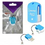 Картридер для Micro SD SmartBuy SBR - 706B голубой
