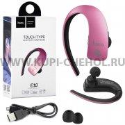 Bluetooth-гарнитура HOCO E10 Magenta
