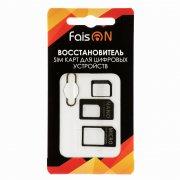Набор адаптеров для Sim-карт 4в1 Faison FS-01 чёрный