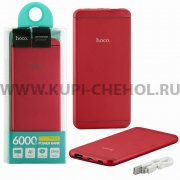 Power Bank 6000 mAh Hoco UPB03 Red