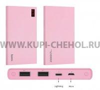Power Bank 20000 mAh Hoco B17 Candy pink