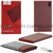 Power Bank 20000 mAh Hoco B17A Red wine.