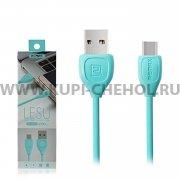 USB - micro USB кабель Remax RC-050m Lesu Blue 1m