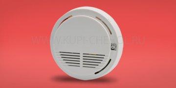 Датчик дыма оптический для системы Охранятор