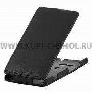 Чехол флип Sony C5303 Xperia SP UpCase чёрный