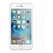 Защитное стекло Apple iPhone 7 Baseus Light-thin 0.15mm
