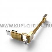 Кабель Multi USB-iP+Micro+Type-C Remax RC-070TH Gold 1m