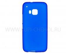 Чехол-накладка HTC One M9 синий матовый