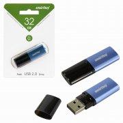Флеш Smartbuy X-Cut 32Gb Sky Blue USB 2.0