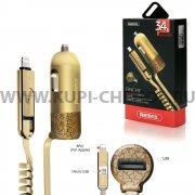 АЗУ iP+Micro+1USB Remax RC-C103 1.5m Gold