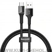 Кабель USB-Micro Baseus Halo CAMGH-A01 Black 50cm