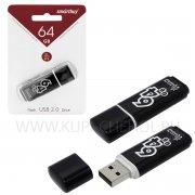 ФЛЕШ SmartBuy Glossy 64GB Black USB 2.0