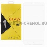 Защитное стекло Xiaomi Redmi Note 3 Glass Pro Full Screen белое 0.33mm