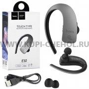 Bluetooth-гарнитура HOCO E10 Gray