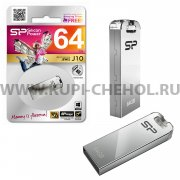 Флеш Silicon Jewel J10 64GB