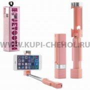 Монопод беспроводной WK XT-P01 mini Pink