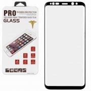 Защитное стекло Samsung Galaxy S8 Glass Pro Full Screen 3D чёрное 0.33mm
