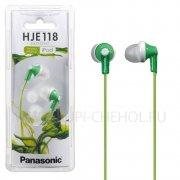 Наушники Panasonic HJE-118 GUG