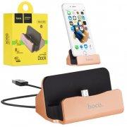 ДОК станция - подставка Micro USB Hoco CPH18 Rose gold УЦЕНЕН