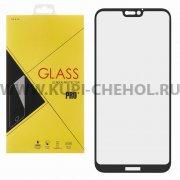 Защитное стекло Huawei P20 Lite Glass Pro Full Screen черное 0.33mm
