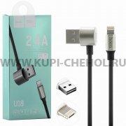 Кабель Multi USB-iP+Micro Hoco U18 Symmetric Black 1.2m 2.4A