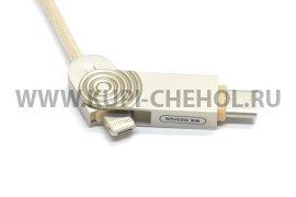 Кабель Multi USB-iP+Micro+Type-C WK Wave WDC-015 Gold 1m
