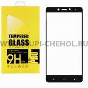Защитное стекло Xiaomi Redmi Note 4 / 4 Pro Glass Pro Full Screen чёрное 0.33mm